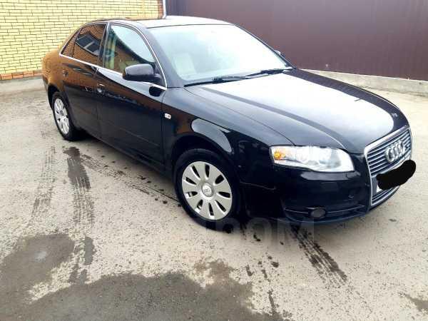 Audi A4, 2006 год, 338 000 руб.