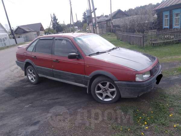 Volkswagen Passat, 1991 год, 55 000 руб.