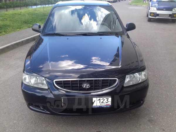 Hyundai Accent, 2008 год, 248 000 руб.