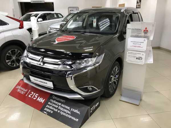 Mitsubishi Outlander, 2018 год, 2 068 000 руб.