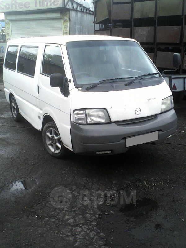 Mazda Bongo, 1999 год, 190 000 руб.