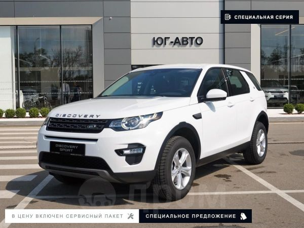 Land Rover Discovery Sport, 2019 год, 3 358 000 руб.