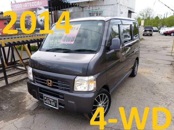 Honda Vamos, 2014 год, 379 000 руб.