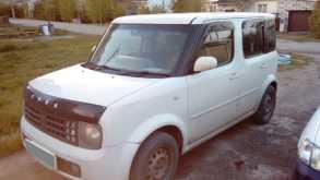Барнаул Cube 2003