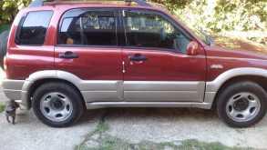 Сочи Grand Vitara 2000