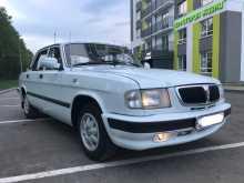 Симферополь 3110 Волга 2001