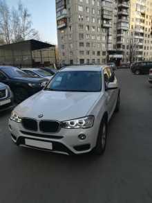 Санкт-Петербург BMW X3 2015