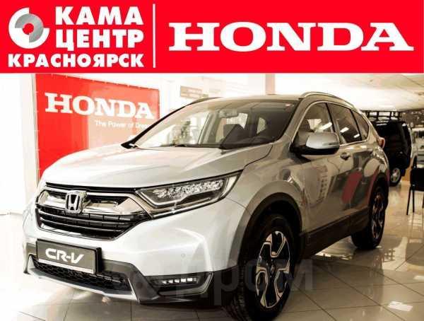 Honda CR-V, 2018 год, 2 409 900 руб.