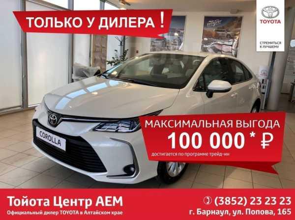 Toyota Corolla, 2019 год, 1 359 500 руб.