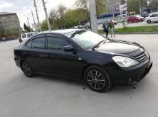 Новосибирск Toyota Allion 2004