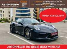 Кемерово Porsche 911 2017