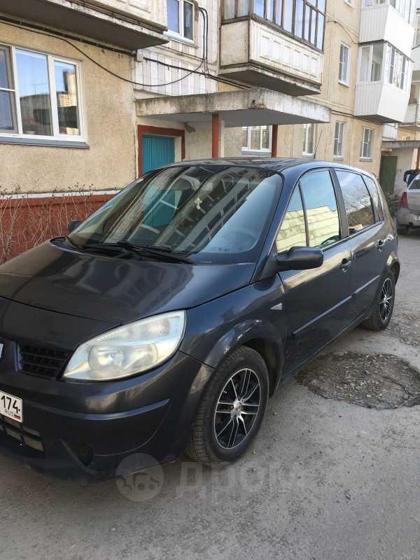 Renault Scenic, 2006 год, 230 000 руб.