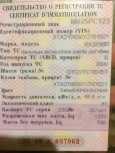Лада 2109, 2000 год, 66 000 руб.
