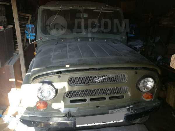 УАЗ 469, 1985 год, 199 000 руб.