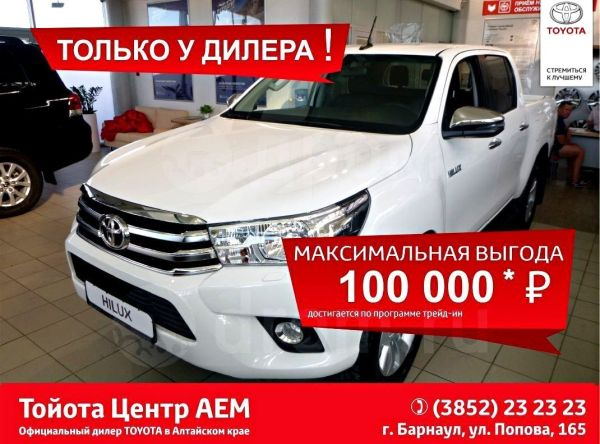 Toyota Hilux Pick Up, 2019 год, 2 728 000 руб.