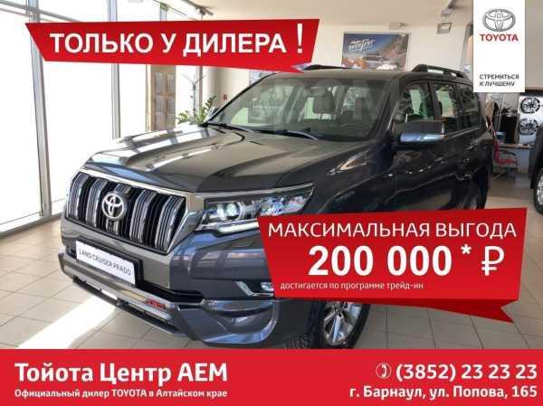 Toyota Land Cruiser Prado, 2019 год, 3 898 000 руб.