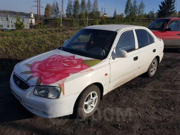 Hyundai Accent, 2007 год, 50 000 руб.