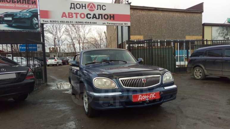 ГАЗ 31105 Волга, 2007 год, 154 000 руб.