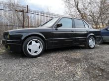 Барнаул 3-Series 1988