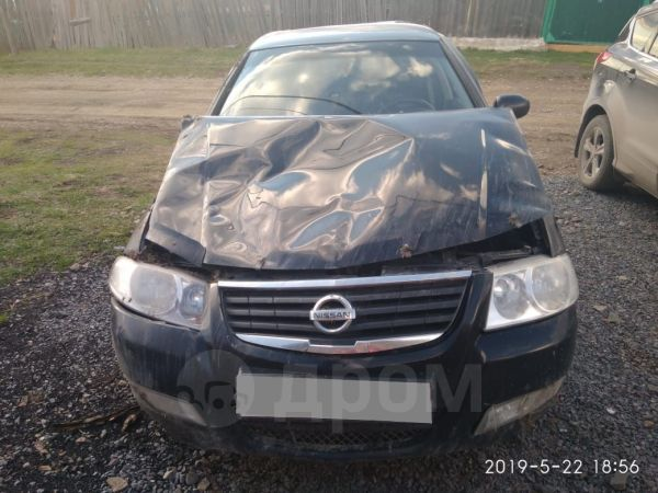 Nissan Almera Classic, 2007 год, 175 000 руб.