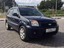 Севастополь Fusion 2012