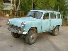 Северск 410 1950