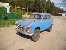 Барнаул 410 1957