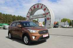 Тюмень Hyundai Creta 2017