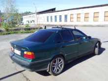 Горно-Алтайск 3-Series 1993