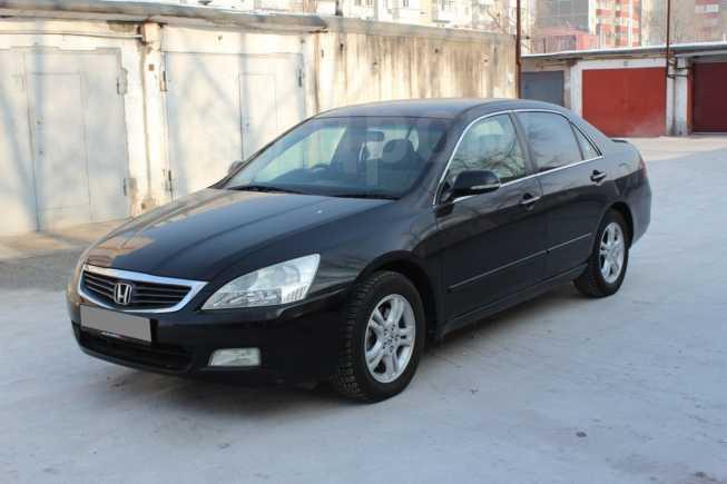 Honda Inspire, 2005 год, 219 000 руб.