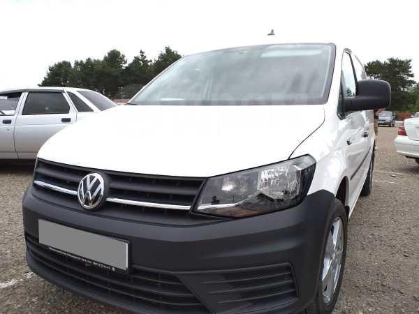 Volkswagen Caddy, 2018 год, 1 300 000 руб.
