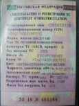 Лада 2114 Самара, 2003 год, 52 000 руб.