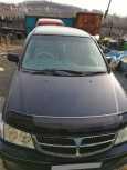 Nissan Presage, 2001 год, 215 000 руб.