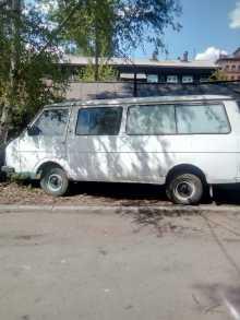 Иркутск Россия и СНГ 1993