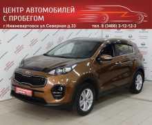 Нижневартовск Sportage 2016