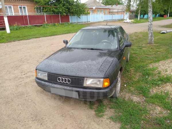 Audi 90, 1988 год, 100 000 руб.