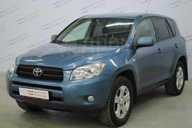 Toyota RAV4, 2008 год, 695 000 руб.