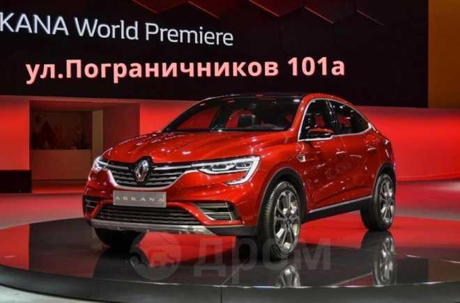 Renault Arkana, 2019 год, 1 499 990 руб.