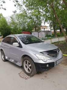 Новосибирск Actyon 2006