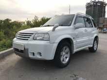 Владивосток Escudo 2003