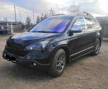 Ленск CR-V 2008