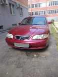 Mazda 626, 2000 год, 250 000 руб.