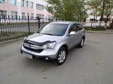 Иркутск CR-V 2009