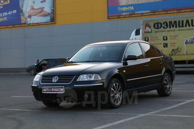 Volkswagen Passat, 2003 год, 308 000 руб.