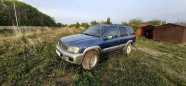 Nissan Terrano, 1999 год, 283 000 руб.