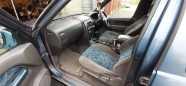 Nissan Terrano, 1999 год, 260 000 руб.