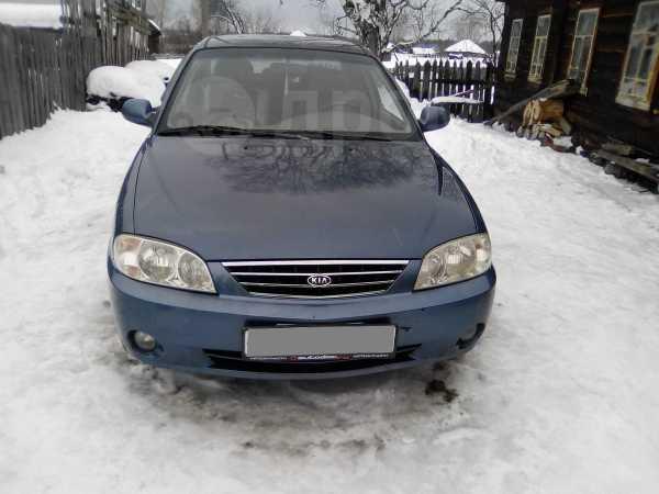 Kia Spectra, 2004 год, 130 000 руб.