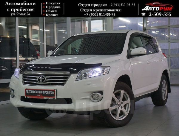 Toyota RAV4, 2011 год, 957 000 руб.