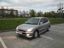 Екатеринбург Storia 2000