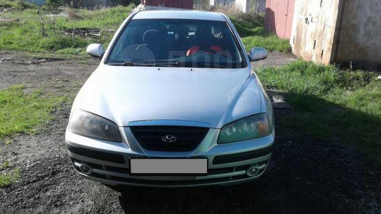 Hyundai Elantra, 2005 год, 200 000 руб.